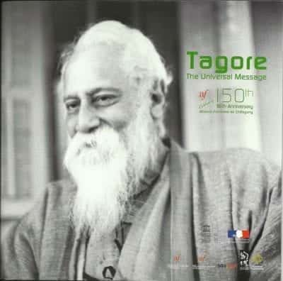Tagore - The Universel Message